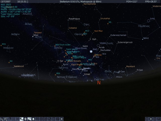 Screenshot di Stellarium