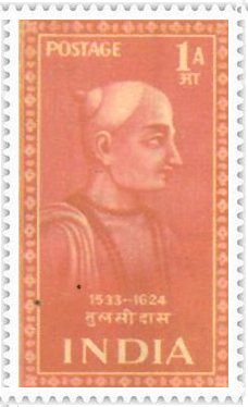 English: Stamp by India post on Gosvami Tulsidas