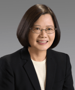 Image result for tsai ing-wen