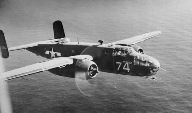 Resultado de imagen para B-25