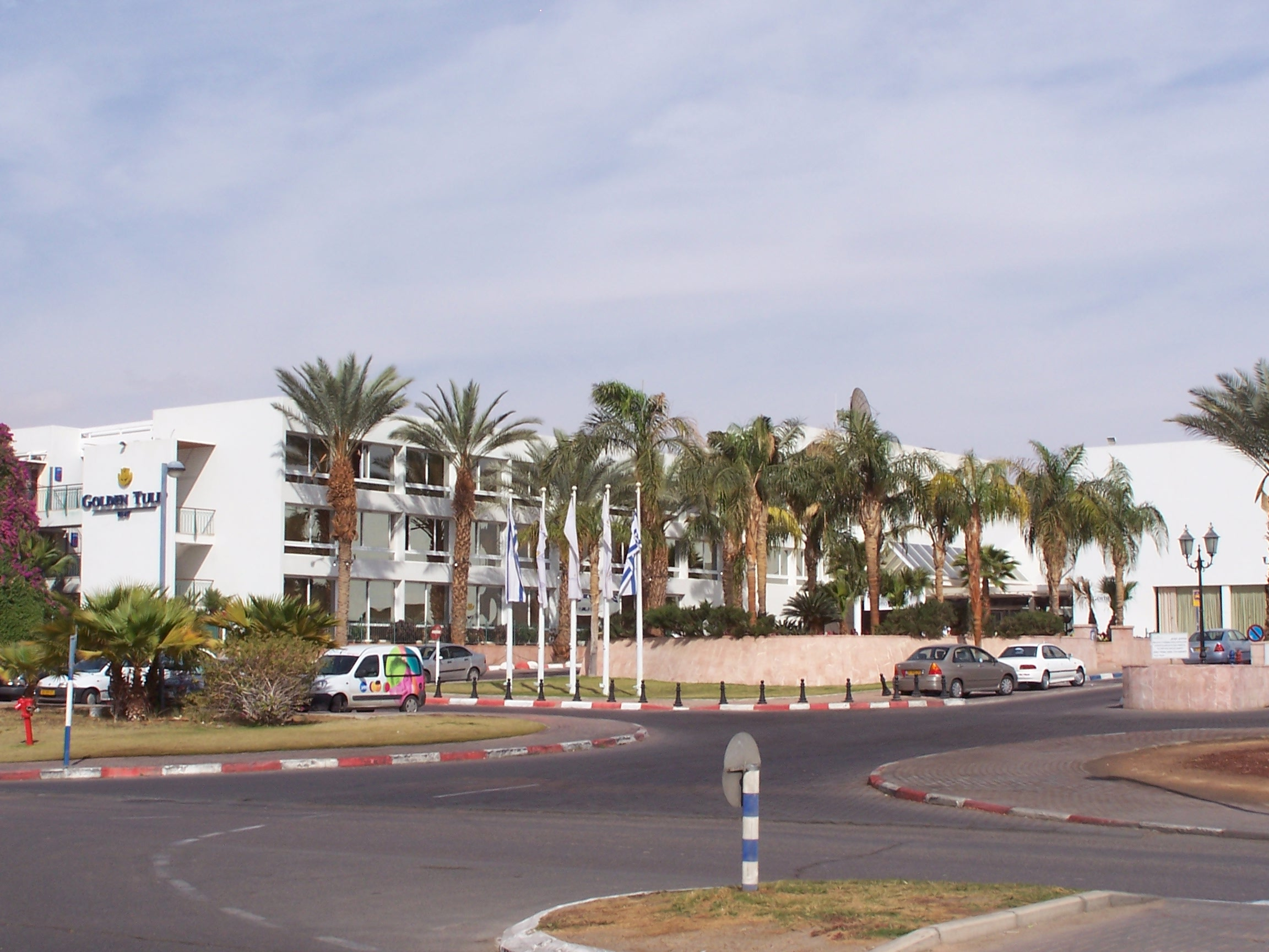English: Golden Tulip Hotel in Eilat, Israel S...