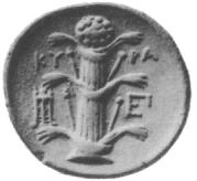 Ancient silver coin from Cyrene depicting a st...