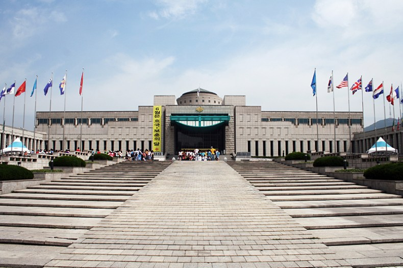 戰爭博物館