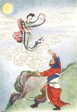Chang'e flies to the moon - Project Gutenberg eText 15250
