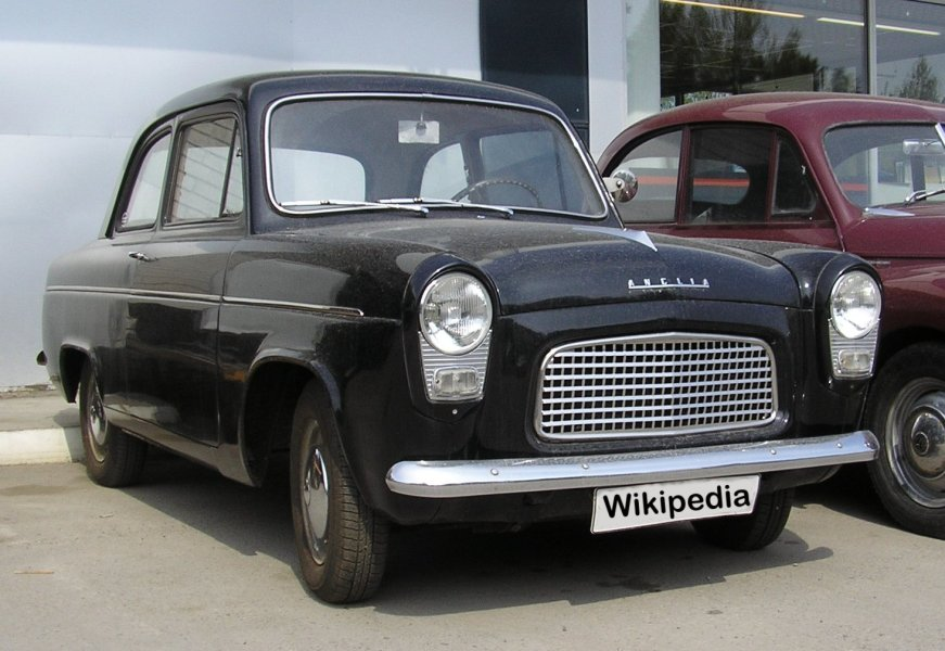 1958 ford cars » File Ford anglia 101e 1958 jpg   Wikimedia Commons File Ford anglia 101e 1958 jpg