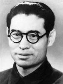 Gao Gang Wikipdia