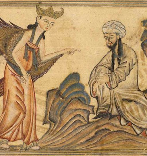 Mohammed receiving revelation from the angel Gabriel