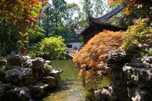 China Garten Bochum   Gartengestaltung Idee