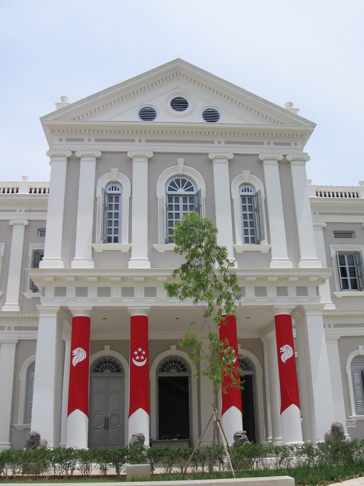 File:National Museum of Singapore 14, Aug 06.JPG - Wikipedia on National Museum Of Singapore  id=32646