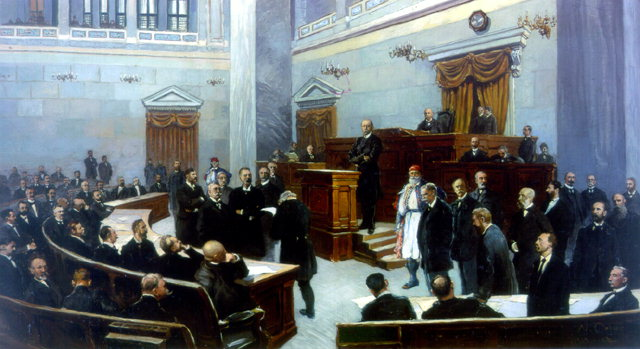 File:Oil painting of the Greek Parliament, at the end of the 19th century, by N. Orlof.jpg