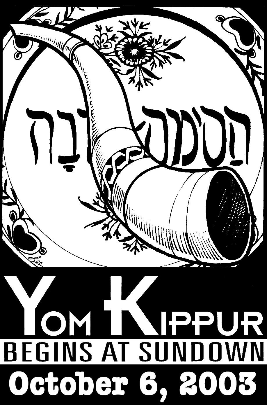 FileYom Kippur2003jpg Wikimedia Commons
