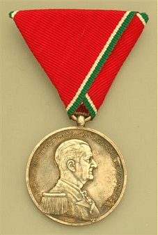 English: Hungarian Medals for Bravery little s...