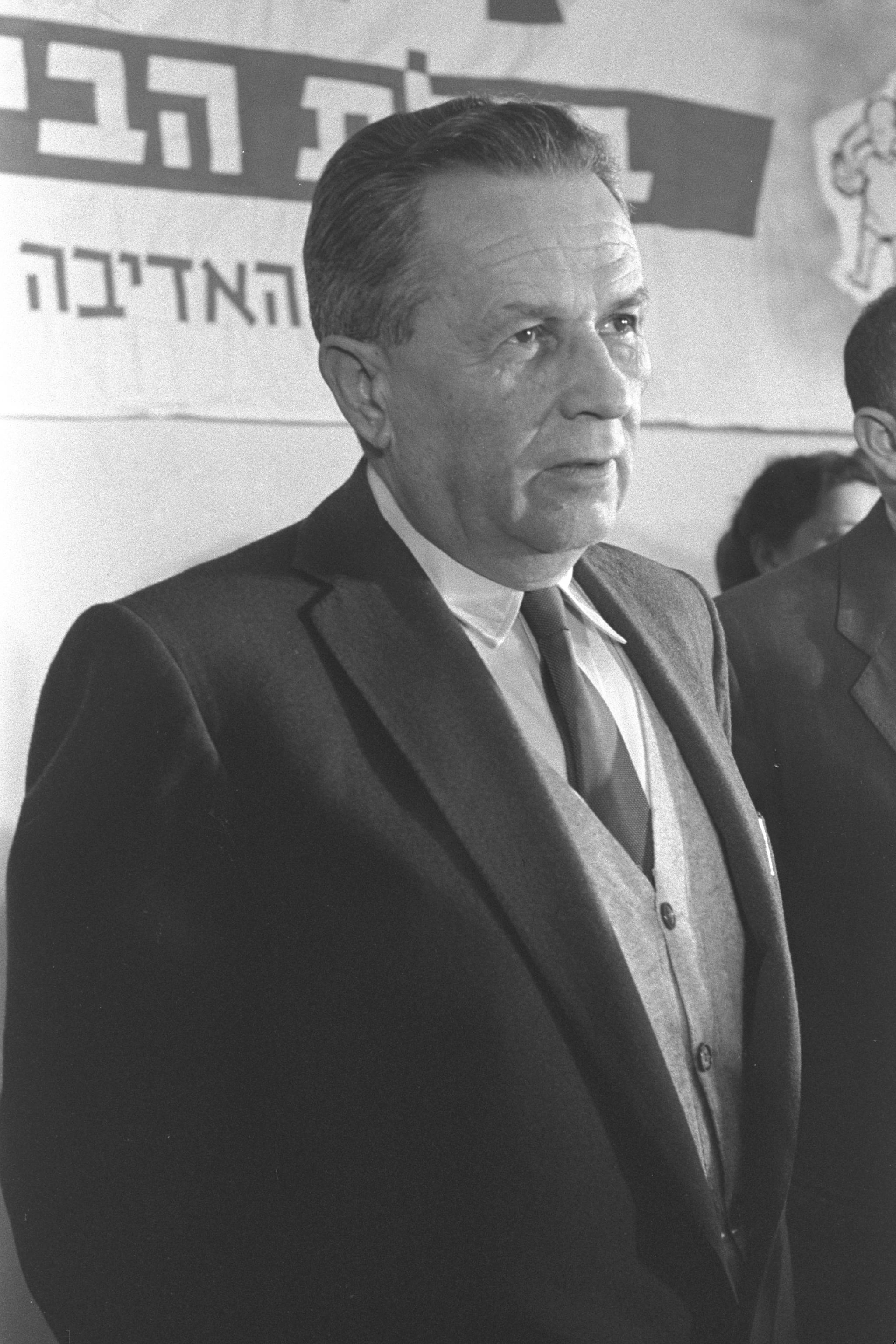 קובץ:Abba Hushi 1958.jpg