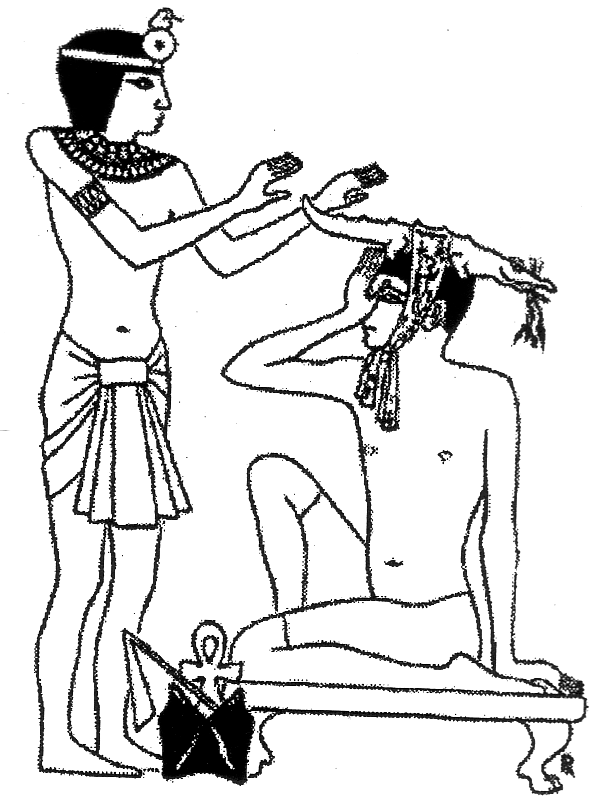 Papyrus Migraine Therapy