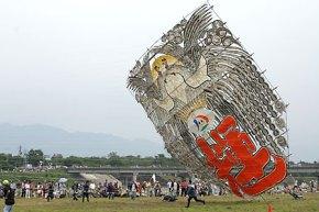 Cerf-volant géant lors du festival de Yôkaïchi au Japon.