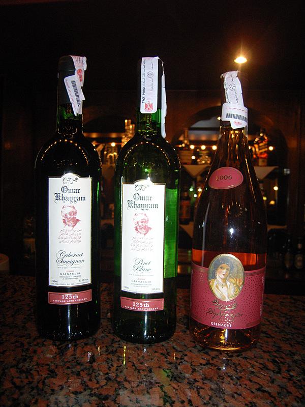 Egyptian Wine Wikipedia