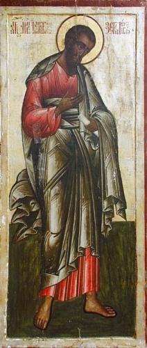 Saint James the Great, Russian icon from first...