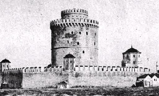 White tower 1912