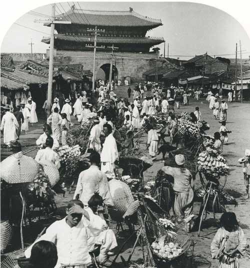 Berkas:Namdaemun1904.jpg