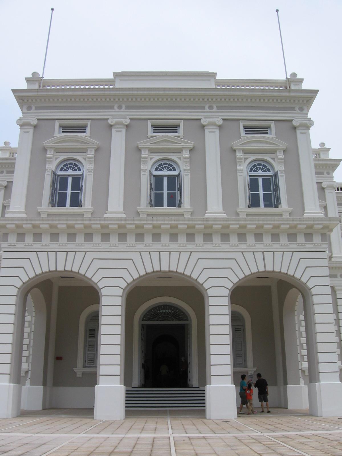 File:National Museum of Singapore 5, Aug 06.JPG - Wikipedia on National Museum Of Singapore  id=80193