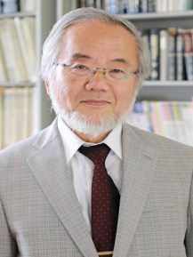 Yoshinori Osumi. Nobel Laureate in Physiology or Medicine 2016. Credit: 大臣官房人事課