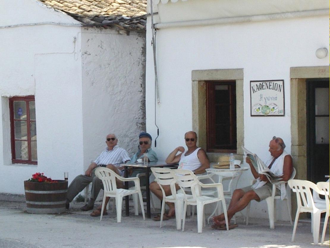 Kafeno Wikipdia