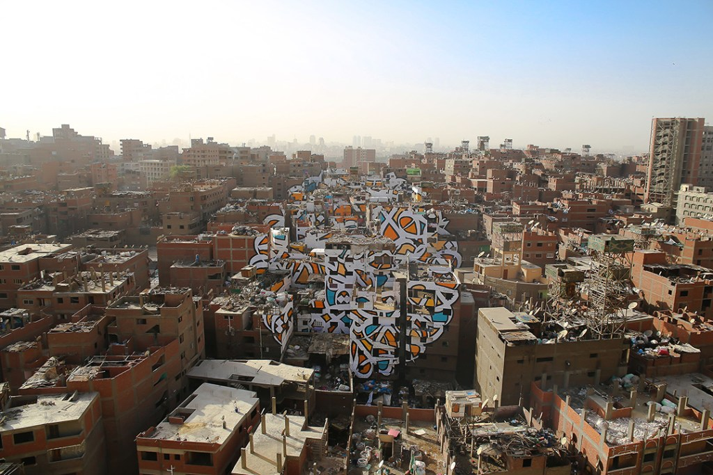 Perception Egypt Elseed calligraffiti work