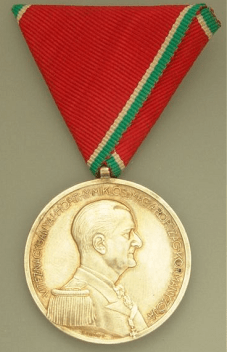 English: Hungarian Medal for Bravery