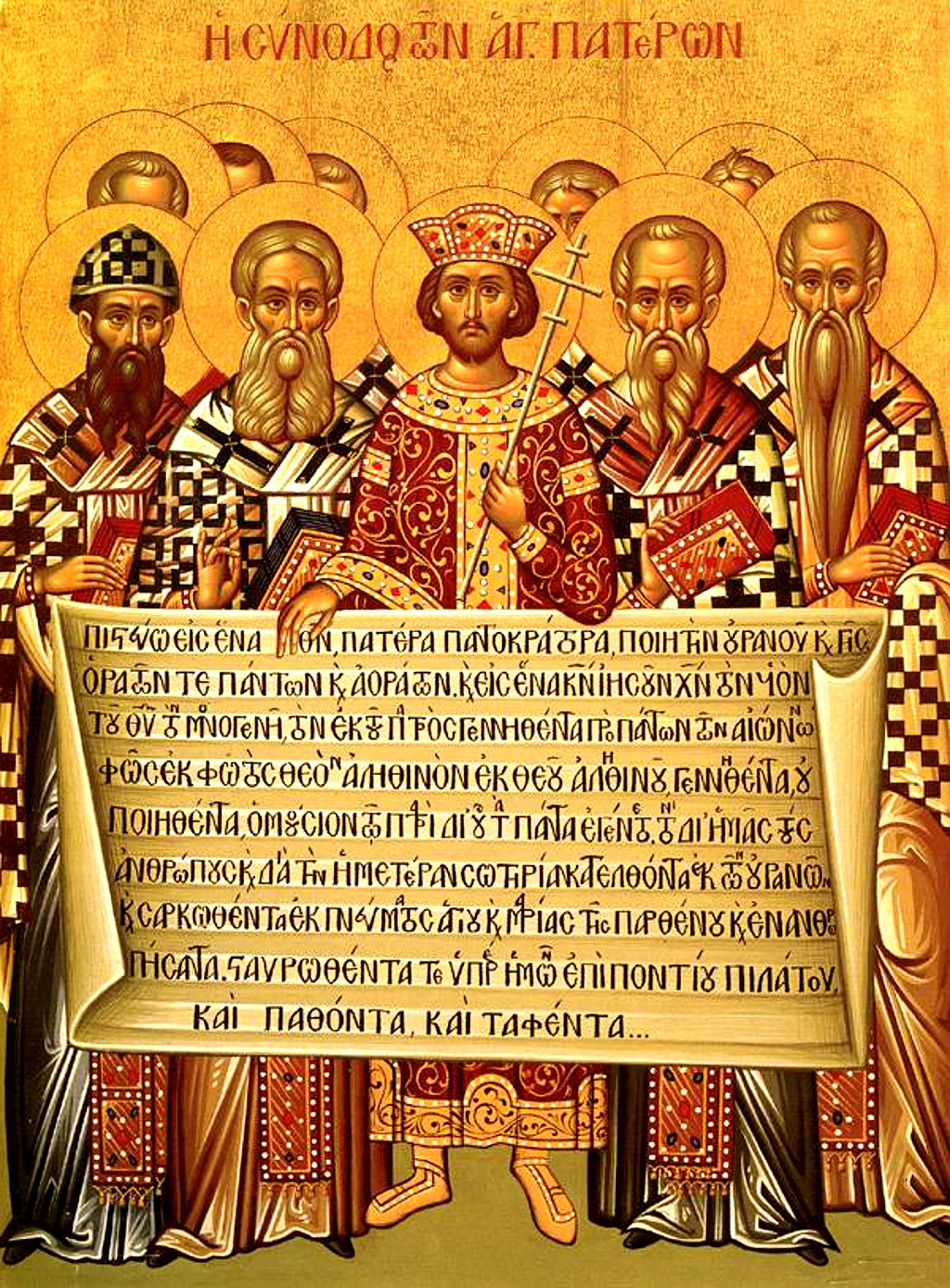 https://i1.wp.com/upload.wikimedia.org/wikipedia/commons/3/31/Nicaea_icon.jpg