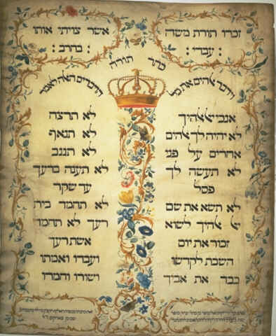 Jewish Decalogue parchment (Jekuthiel Sofer, 1768)