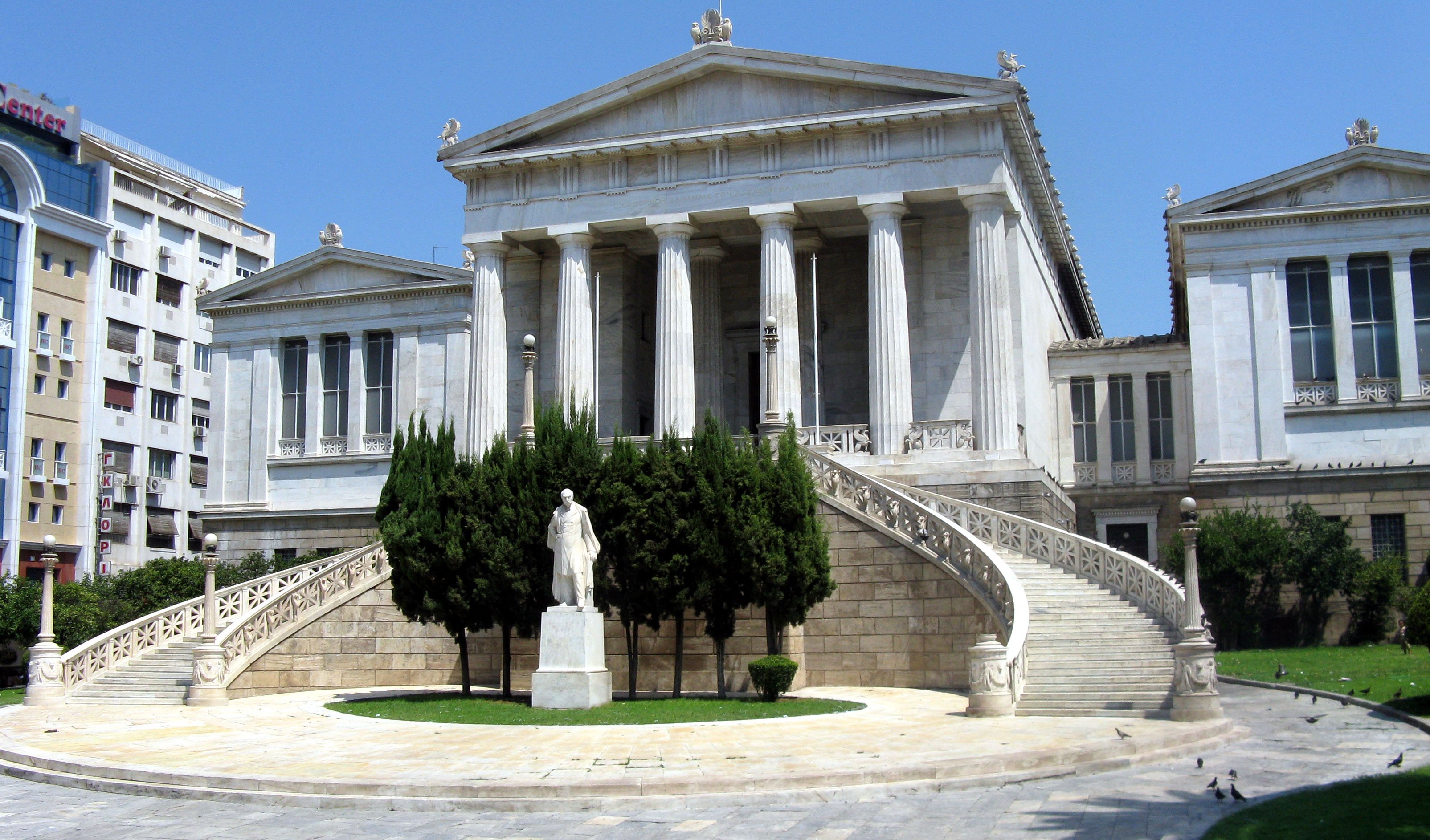 https://i1.wp.com/upload.wikimedia.org/wikipedia/commons/3/32/National_Library_of_Greece_in_Athens.jpg