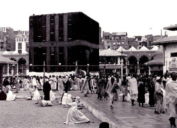 Ka'bah di kota Mekkah