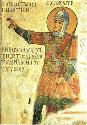 Fresco of a Byzantine soldier from Hosios Loukas (St. Lucas) monastery in Boeotia, Greece.