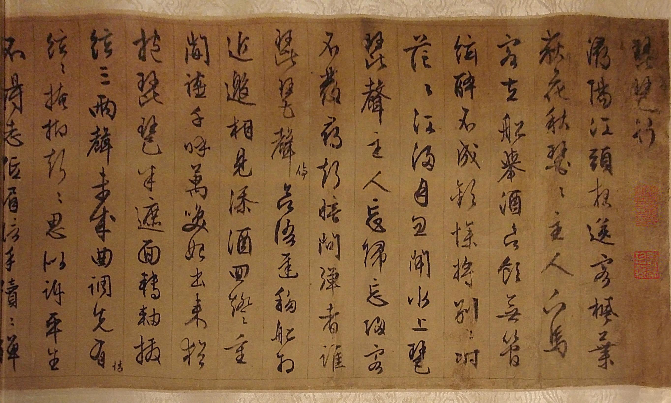 File Cmoc Treasures Of Ancient China Exhibit