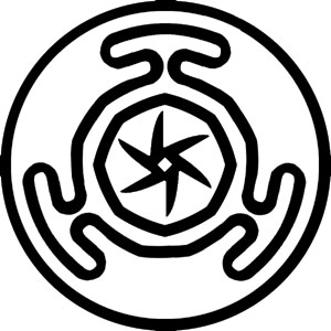 Hecate's Wheel, the symbol used by Hecatines, ...