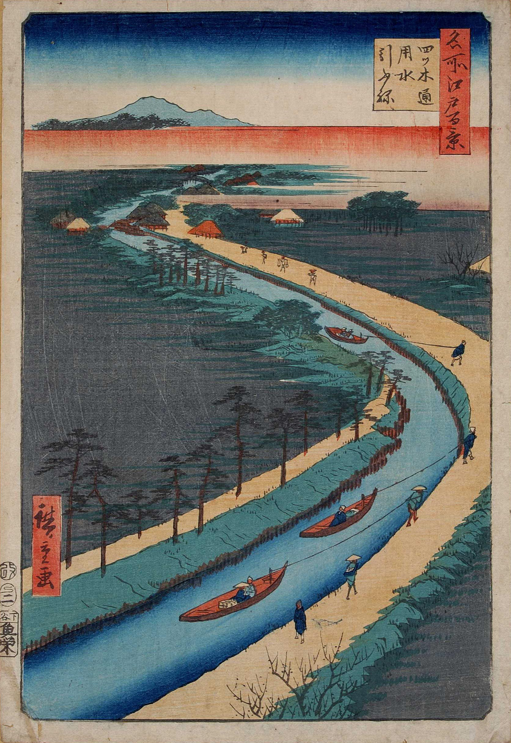 File:100 views edo 033.jpg
