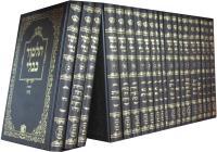 Вавилонский Талмуд