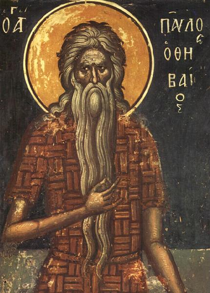 File:Paul of Thebes.jpg
