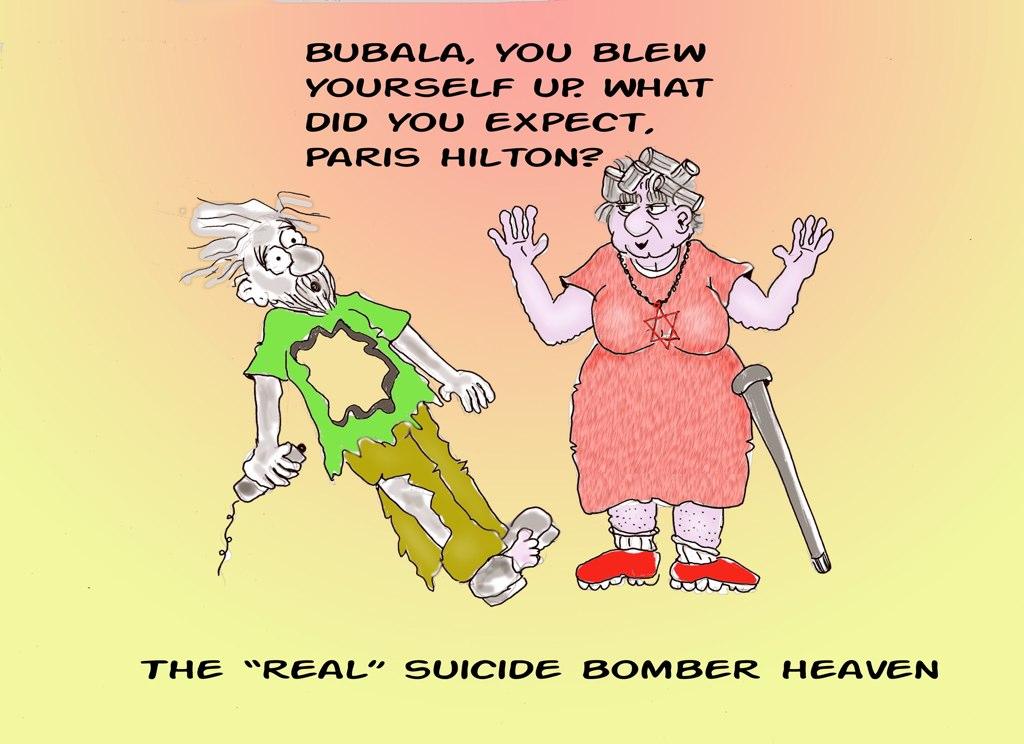 English: The real suicide bomber heaven. Bubal...