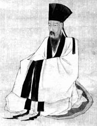 Wang Yangming 王阳明 (1472 - 1529 C.E.)