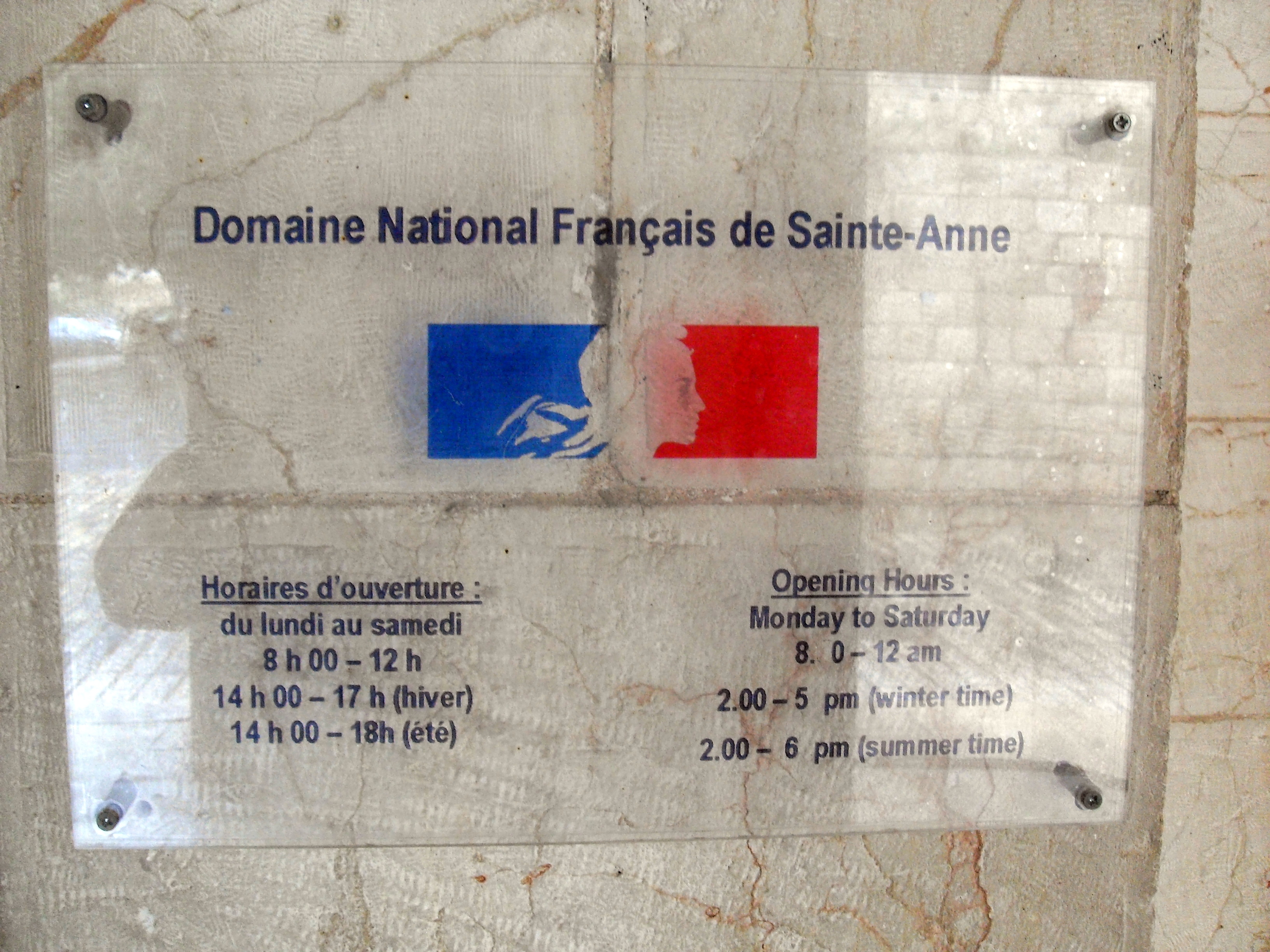 https://i1.wp.com/upload.wikimedia.org/wikipedia/commons/3/3b/Old_Jerusalem_Domaine_National_Fran%C3%A7ais_de_Saint-Anne_sign.jpg