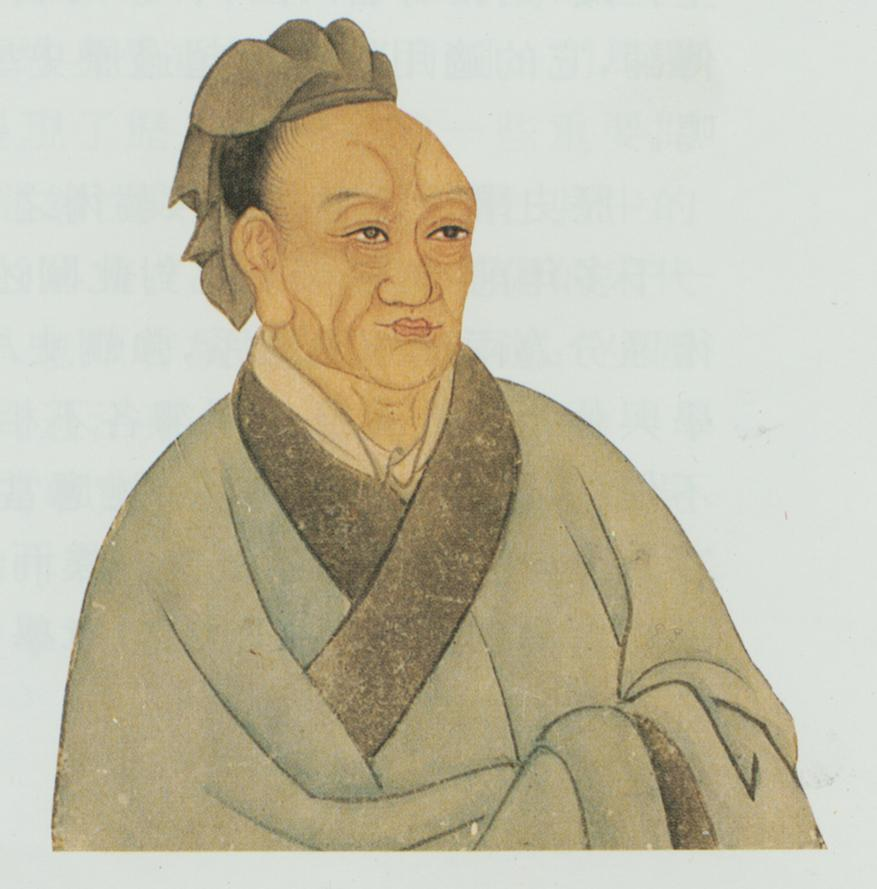 https://i1.wp.com/upload.wikimedia.org/wikipedia/commons/3/3b/Sima_Qian_%28painted_portrait%29.jpg