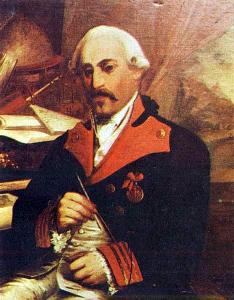 José Cadalso. Retrato de Castas Romero. Museo ...