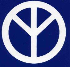 English: Peace Symbol representing a tree of life.