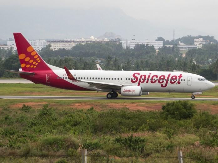 Image result for spicejet 1200
