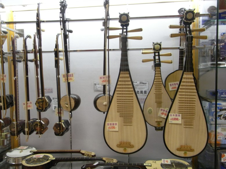 string instrument - wikipedia