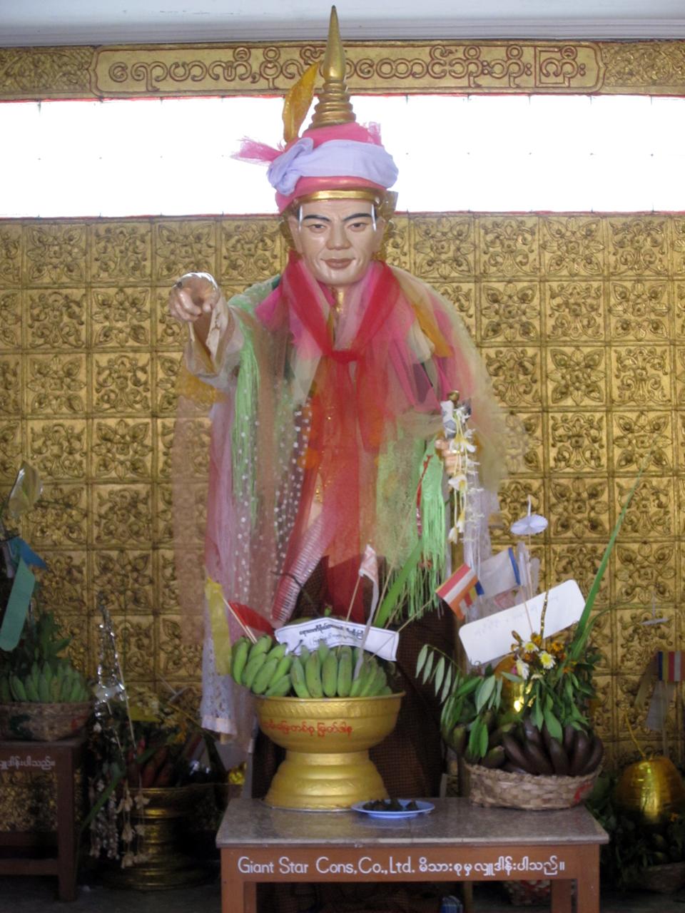 Bo Bo Gyi Wikipedia