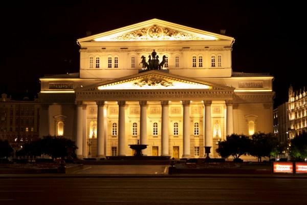 File:Большой театр в ночи.jpg - Wikimedia Commons