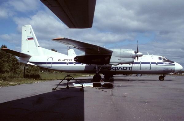 Катастрофа Ан-24 под Новосибирском — Википедия