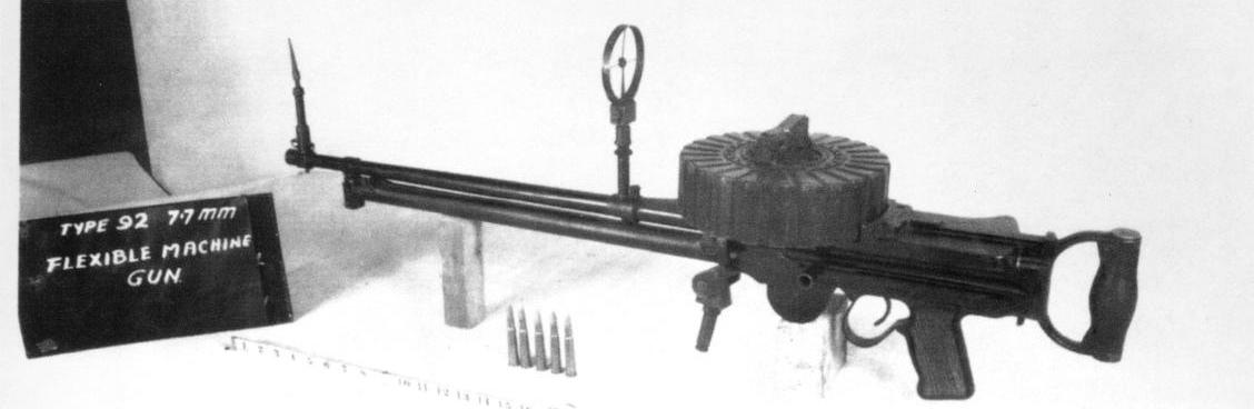 20mm Machine Cannon Gun